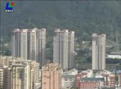 楼市观察:2017年龙岩楼市存量房市场运行情况