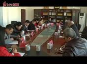 龙岩民建:调研会员企业 助力经济发展