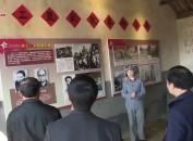 新罗:再添5个市级爱国主义教育基地