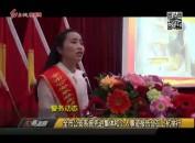 全市公安系统先进集体和个人事迹巡回报告会在上杭县举行