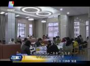 """龙岩中心城区:""""书香""""气息重 学习氛围浓 市民反应""""赞"""""""