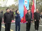 """""""大美龙岩 青春健跑""""环大锦山全民健身跑活动举行"""
