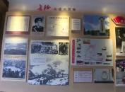 中国国家交响乐团到长汀革命老区开展红色采风活动