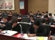 民建龙岩市委召开二届二次全体会员大会