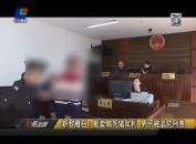 新罗雁石:贩卖病死猪牟利 男子被追究刑责