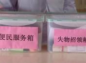 """连城县医院:设立便民服务中心 """"一站式""""服务暖人心"""