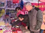 漳平:市民备年货忙