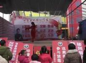 长汀县新桥镇任屋村举办迎新春民俗文艺联欢会
