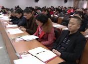民盟龙岩市委会召开2017年工作总结会议