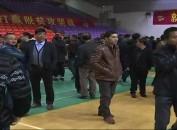 长汀:新春首场招聘会3000多个岗位供求职者选择