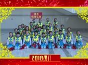2018龙岩市少年儿童新春大联欢(二)