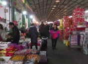 新罗:节前水果市场迎来交易高峰