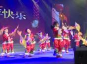 连城:举办走进新时代·迎春晚会