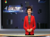 2018年1月31日新闻直通车