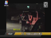 上杭:开展春运交通安全整治