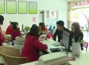 """连城县民政局:开展""""移风易俗""""宣传活动"""