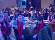 漳平:园区企业请职工吃年夜饭