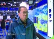 新罗区广播电视宣传中心全媒体运营中心正式启用