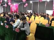 市电子商务协会淘宝分会成立