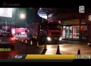 龙岩消防开展地下建筑夜间火灾扑救跨区域演练