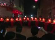 连城:城乡热闹过元宵 特色民俗放异彩