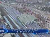 龙岩市北站房综合枢纽进入装修施工将于5月前建成投入使用