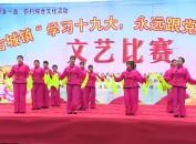 长汀古城:传统节日赋新意 移风易俗促发展