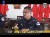 上杭官庄:成立畲乡妇女禁赌队