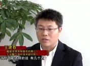 2018年3月24日闽西党旗红