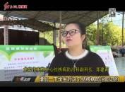 """市疾控中心:开展""""世界防治结核病日""""宣传活动"""