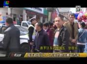 新罗交警:全力保障东肖镇庙会交通安全
