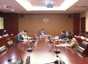 市政协召开党组成员述责述廉会议