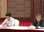 中国国际工程咨询公司调研组来岩调研