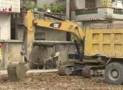 连城:加快城区公共停车场建设解决市民停车难问题