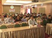 2018年全国和全省大学生征兵工作网络视频会议召开