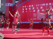 """欢腾的""""三月三""""畲族文化节"""