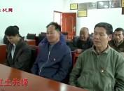 连城县北团镇石丰村:党建示范引领 打造美丽五环产业圈