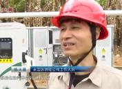 福建土楼永定景区新建首座电动汽车充电站 4月底可投入使用