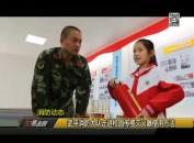 武平消防大队走进校园传授灭火器使用方法