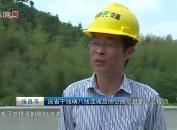 连城:国省干线横八线莒朋公路改造项目建设进入收尾阶段