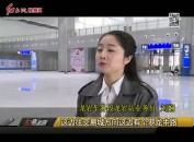 """龙岩站""""高颜值""""变身 新站房4月20日启用"""
