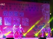 """上杭:举办""""三月三""""畲族文化节畲家歌会之《盛世欢歌》晚会"""