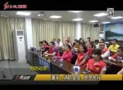 漳平:消防安全 党员先行
