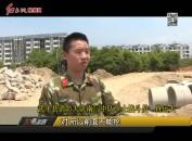 武平:男子不慎跌落5米竖井 消防2小时紧急救援