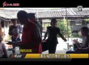 漳平消防开展防火宣传