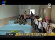 """漳平消防站开放日 幼儿园萌娃争进""""红门"""""""