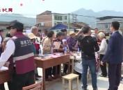 漳平:便民服务进乡村义诊活动暖人心