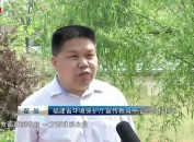福建省环境保护行业职业教育指导委员会成立
