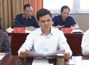市政协召开党组(扩大)会议 研究部署全面从严治党工作