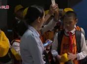 龙岩师范附属小学分校:研学旅行拓展学生视野